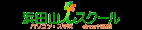 浜田山iスクール